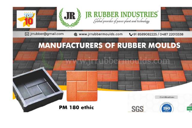 jr manufacturing company kerala